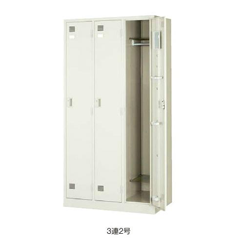 ウチダ システムロッカー 3連2号 3人用ロッカー W900*D515*H1790 北海道地区 5-860-5103