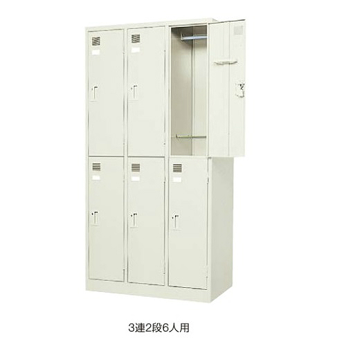 ウチダ システムロッカー 3連2段 6人用ロッカー W900*D515*H1790 北海道地区 5-860-5106