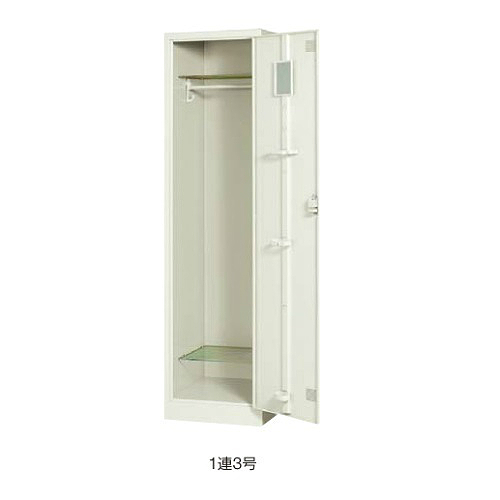 ウチダ システムロッカー 1連3号 1人用ロッカー ワイドタイプ 北海道地区 5-860-5111