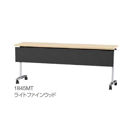モチーフ ミーティングテーブル