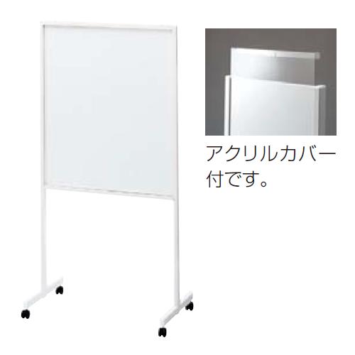 ウチダ ESシリーズ ポスタースタンド W646×D500×H1600 ES-PS-K645 6-404-0262