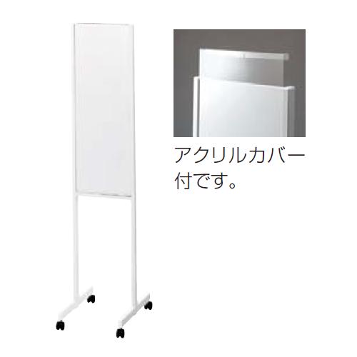 ウチダ ESシリーズ ポスタースタンド W350×D500×H1600 ES-PS-K350 6-404-0263