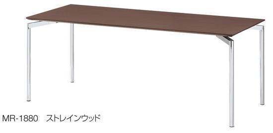 内田洋行 ウチダ UCHIDA MR-1880 ミーティングテーブル W1800*D800*H700 6-450-2144/6-450-2147/6-450-2148