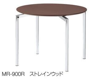 内田洋行 ウチダ UCHIDA MR-900R ミーティングテーブル サークルテーブル Ф900*H700 6-450-2614/6-450-2617/6-450-2618