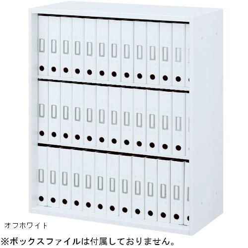 ウチダ ハイパーストレージ オープン書庫 3段 上下共通 W900×D450×H1050 5-825-0102 1-277-7010