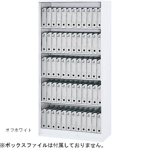 ウチダ ハイパーストレージ オープン書庫 5段 下置き W900×D450×H1800 5-825-0182 1-277-7018