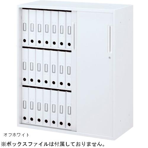 ウチダハイパーストレージ HS 3枚引違い書庫 下置き W900×D450×H1050 5-825-4102/5-825-4100
