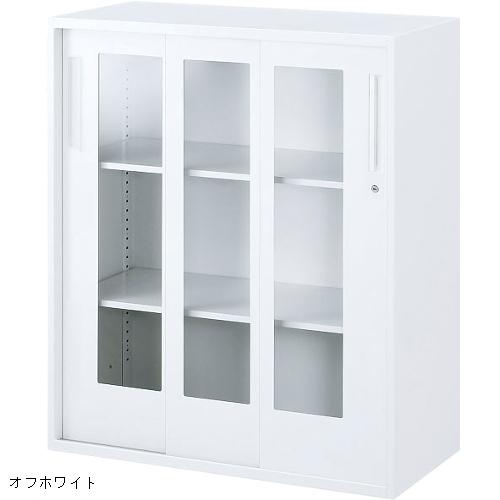 ウチダハイパーストレージ HS 3枚ガラス引違い書庫 下置き W900×D450×H1050 5-825-6102/5-825-6100