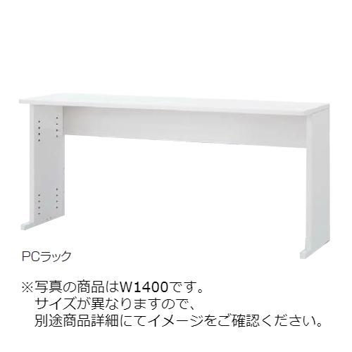 ウチダ UCHIDA PCラック W1200×D400×H620 5-231-1020