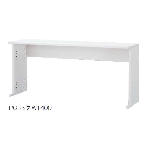 ウチダ UCHIDA PCラック W1400×D400×H620 5-231-1030