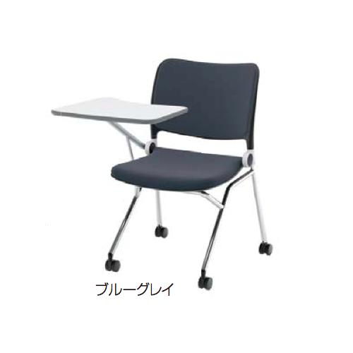 ウチダ ミーティングチェア ブルーメ 背パッドタイプ テーブル付 メッキ脚 BLU-220WP/BLU-220BP 6-115-223/6-115-222