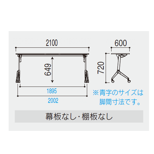 パラグラフ サイズ