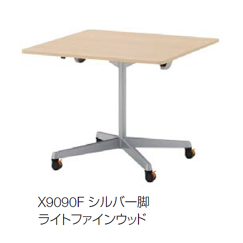 ウチダ FT-1600 MTGテーブル 十字脚フラップタイプ スクエアテーブル シルバー脚/ブラック脚 X9090F W900D900H720 6-167-220*/6-167-225*
