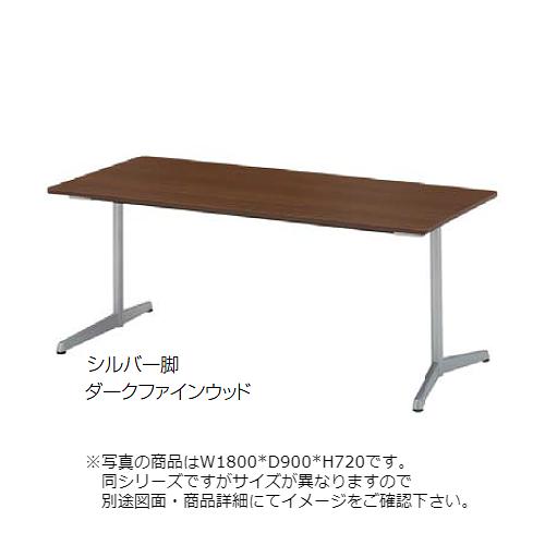 内田洋行 ウチダ FT-1600(エフティ1600) ミーティングテーブル T字脚固定天板タイプ 長方形テーブル アジャスター脚 シルバー脚/ブラック脚 T1280A W1200D800H720 6-167-260*/6-167-265*