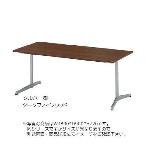 ウチダ FT-1600 MTGテーブル T字脚固定天板 長方形テーブル AJ脚 シルバー脚/ブラック脚 T1580A W1500D800H720 6-167-261*/6-167-266*