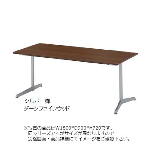 ウチダ FT-1600 MTGテーブル T字脚固定天板 長方形テーブル AJ脚 シルバー脚/ブラック脚 T1590A W1500D900H720 6-167-271*/6-167-276*
