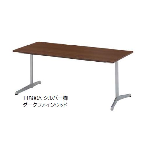 ウチダ FT-1600 MTGテーブル T字脚固定天板 長方形テーブル AJ脚 シルバー脚/ブラック脚 T1890A W1800D900H720 6-167-272*/6-167-277*