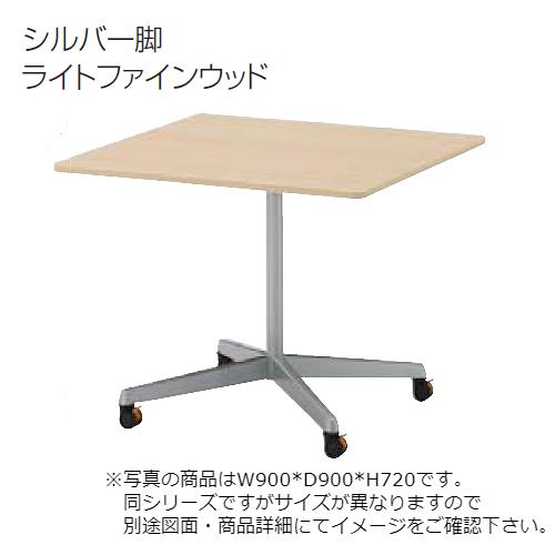 ウチダ FT-1600 MTGテーブル 十字脚固定天板 スクエアテーブル C脚 シルバー脚/ブラック脚 X6060C W600D600H720 6-167-280*/6-167-285*
