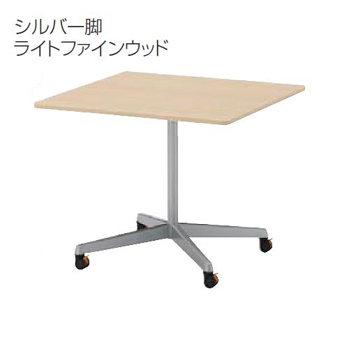 ウチダ FT-1600  MTGテーブル 十字脚固定天板 スクエアテーブル C脚 シルバー脚/ブラック脚 X9090C W900D900H720 6-167-282*/6-167-287*