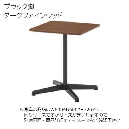 ウチダ FT-1600 MTGテーブル 十字脚固定天板 スクエアテーブル AJ脚 シルバー脚/ブラック脚 X8080A W800D800H720 6-167-291*/6-167-296*