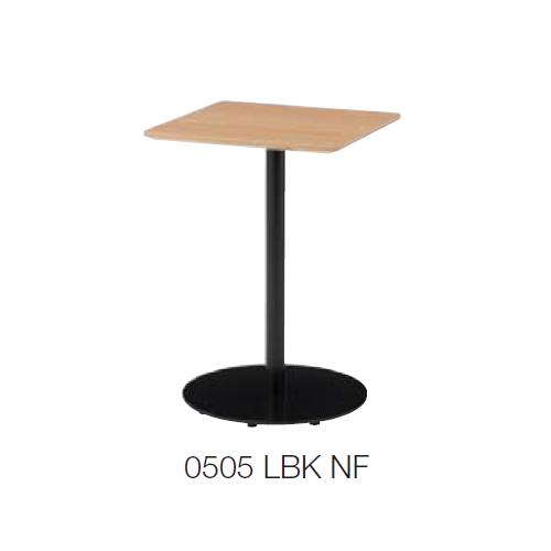 ウチダ  MR-2シリーズ MR-2B B0505 ミーティングテーブル ブラック脚 W500×D500×H720 6-450-3150/6-450-3154/6-450-3155/