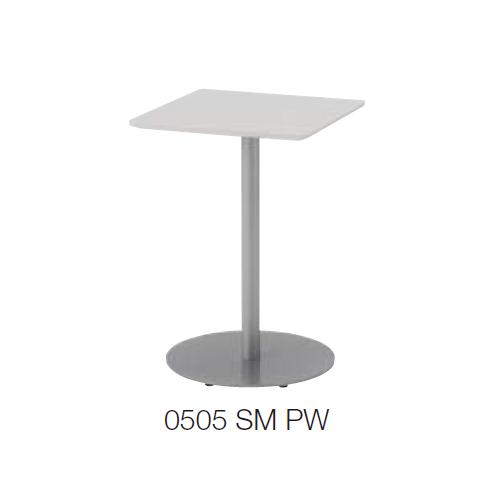 ウチダ MR-2シリーズ MR-2B B0505 ミーティングテーブル シルバーメタリック脚 W500×D500×H720 6-450-3250/6-450-3254/6-450-3255/