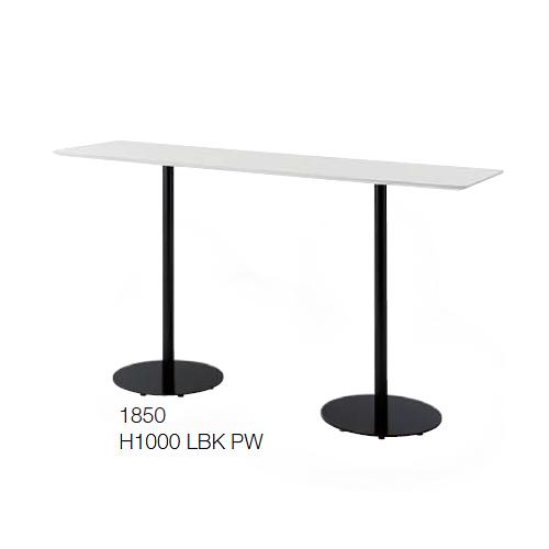 ウチダ  MR-2シリーズ MR-2B B1850H ミーティングテーブル ブラック脚 W1800×D500×H1000 6-450-3190/6-450-3194/6-450-3195/