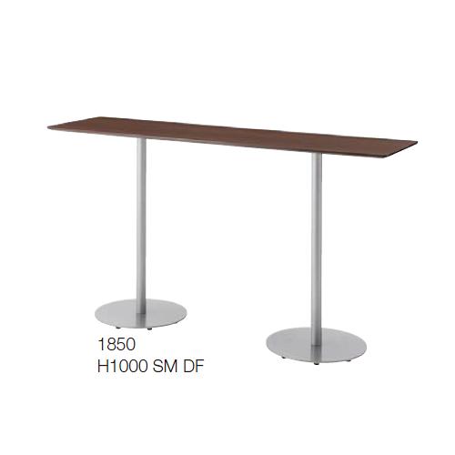 ウチダ MR-2シリーズ MR-2B B1850H ミーティングテーブル シルバーメタリック脚 W1800×D500×H1000 6-450-3290/6-450-3294/6-450-3295/
