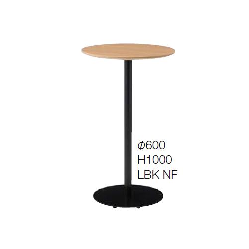 ウチダ UCHIDA MR-2シリーズ MR-2B BФ600H ミーティングテーブル ブラック脚 Ф600×H1000 6-450-3180/6-450-3184/6-450-3185