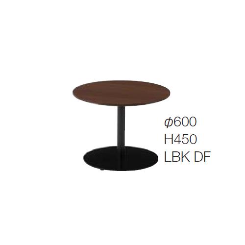 ウチダ UCHIDA MR-2シリーズ MR-2B BФ600L ミーティングテーブル ブラック脚 Ф600×H450 6-450-3160/6-450-3164/6-450-3165