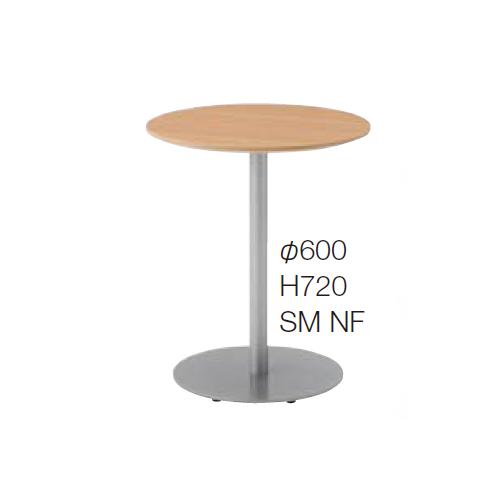 ウチダ MR-2シリーズ MR-2B BФ600 ミーティングテーブル シルバーメタリック脚 Ф600×H720 6-450-3270/6-450-3274/6-450-3275/