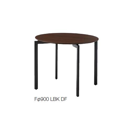 ウチダ UCHIDA MR-2シリーズ MR-2 FФ900 ミーティングテーブル ブラック脚 Ф900×H720 6-450-3140/6-450-3144/6-450-3145