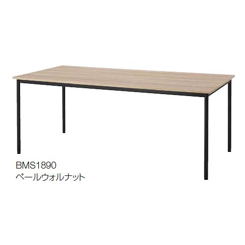 ウチダ ST-1100N ミーティングテーブル <木目天板> 4本脚 塗装脚(ホワイト・ブラック)/メッキ脚 6-165-642/6-165-652/6-165-632