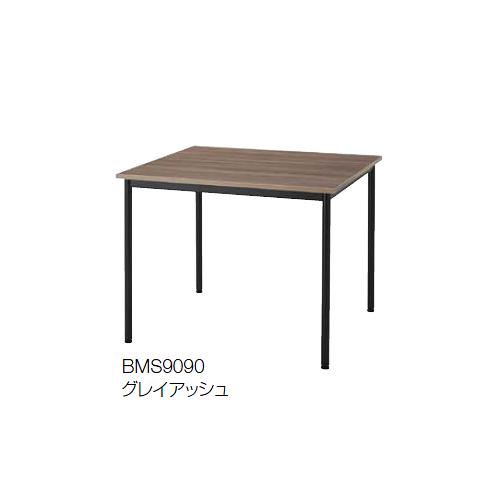 ウチダ ST-1100N ミーティングテーブル <木目天板>4本脚 塗装脚(ホワイト・ブラック)/メッキ脚 6-165-648/6-165-658/6-165-638