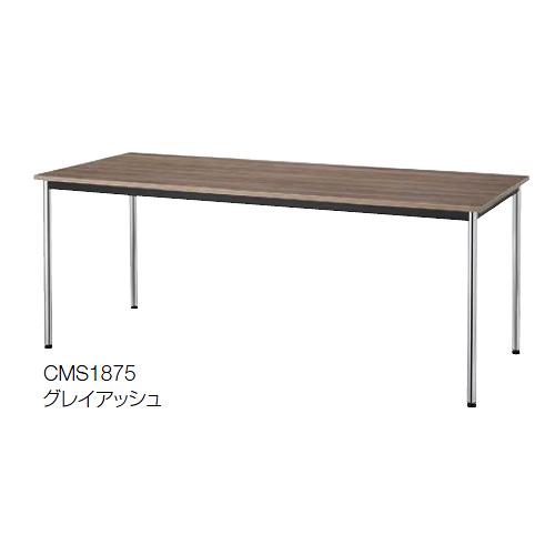 ウチダ ST-1100N ミーティングテーブル <木目天板>4本脚 塗装脚(ホワイト・ブラック)/メッキ脚 6-165-643/6-165-653/6-165-633