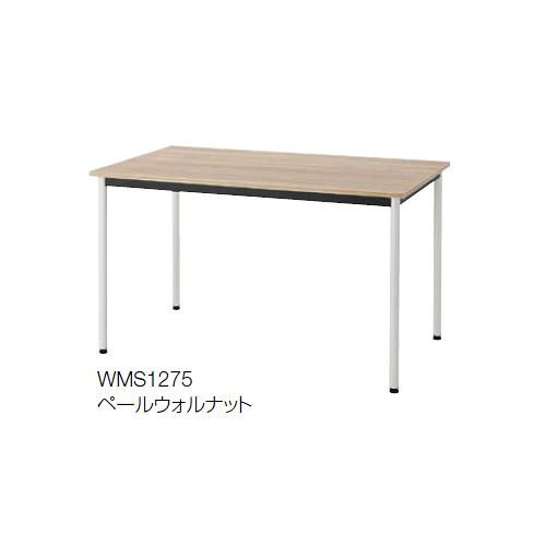 ウチダ ST-1100N ミーティングテーブル <木目天板>4本脚 塗装脚(ホワイト・ブラック)/メッキ脚 6-165-647/6-165-657/6-165-637