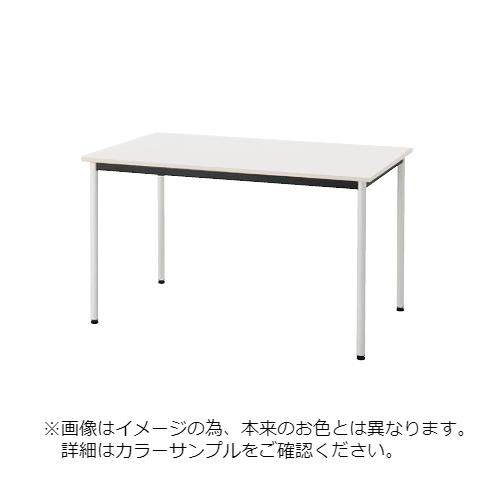 ウチダ ST-1100N ミーティングテーブル Mホワイト天板 4本脚 塗装脚(ホワイト・ブラック)/メッキ脚 6-165-6471/6-165-6571/6-165-6371