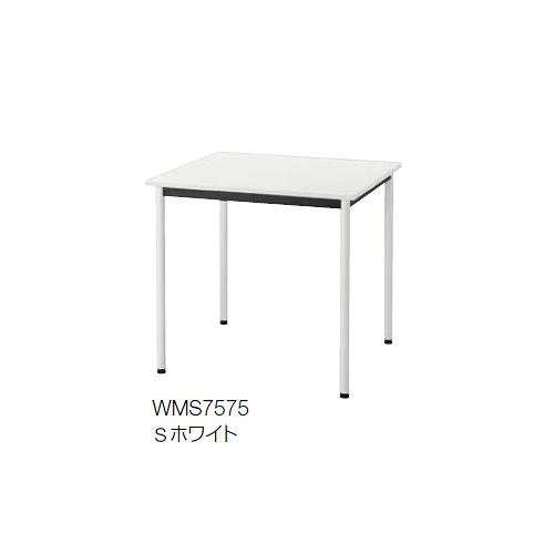 ウチダ ST-1100N ミーティングテーブル Mホワイト天板 4本脚 塗装脚(ホワイト・ブラック)/メッキ脚 6-165-6491/6-165-6591/6-165-6391