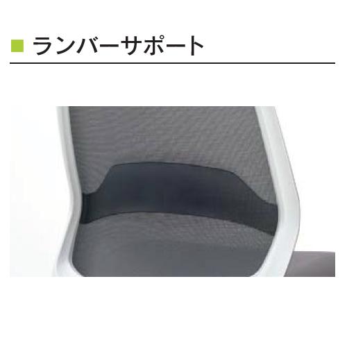 ウチダ ニンバスチェア ランバーサポート