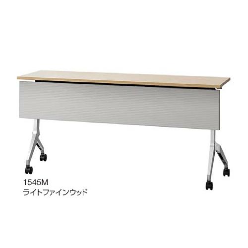 ウチダ ミーティングテーブル パラグラフシリーズ 幕板付 棚板なし 1545M 6-173-4140/6-173-4143