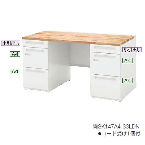 スカエナ Ktype 国産木材天板