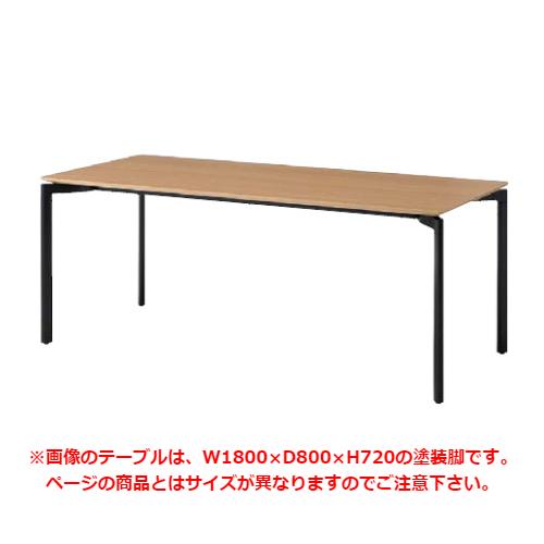 ウチダ MR-2シリーズ MR-2 F1580 ミーティングテーブル ブラック脚 W1500×D800×H720 6-450-3110/6-450-3114/6-450-3115/