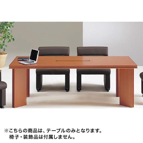 内田洋行 ウチダ UCHIDA RC-80 シリーズ 応接ミーティングテーブル RCT-8021型 W2100×D1000×H700mm RCT-8021/6-290-8042