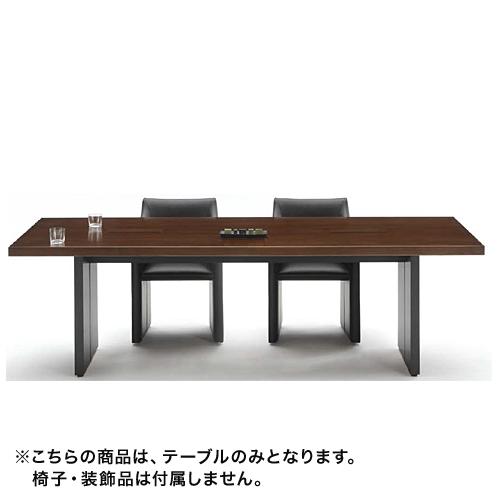 内田洋行 ウチダ UCHIDA GM-T シリーズ 応接ミーティングテーブル RCT-XV24型 W2400×D1000×H720mm RCT-XV24/6-292-0500