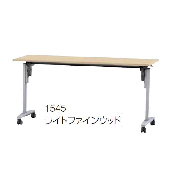 ウチダ UCHIDA サイドスタックテーブル Paragraph パラグラフ TLシリーズ ミーティングテーブル