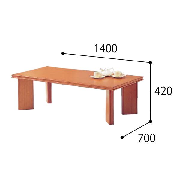 内田洋行 ウチダ UCHIDA 応接用家具 RD-80シリーズ 木肘タイプ 応接セット センターテーブルD-80型 レッドブラウン W1400×D700×H420mm 6-291-8002