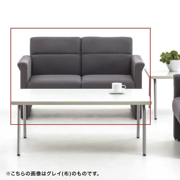 内田洋行 ウチダ UCHIDA 応接用家具 RP-5シリーズ 応接セット RP-51・長イス ブラック(PVCレザー) W1235×D685×H750mm 6-261-5120