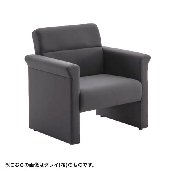 内田洋行 ウチダ UCHIDA 応接用家具 RP-5シリーズ 応接セット RP-52・両肘チェア ブラック(PVCレザー) W705×D685×H750mm 6-261-5220