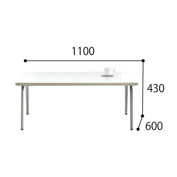 ウチダ 応接セット RP-5 センターテーブルP10型G-SM ホワイト天板/シルバーメタリック塗装脚 6-291-1000