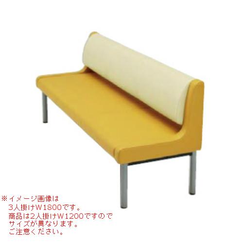 ウチダ ユニバーサルデザインロビーチェア UB-260Nシリーズ UB-262-3640 6-211-741□